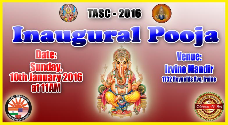 TASC 2016 - Inaugural Pooja