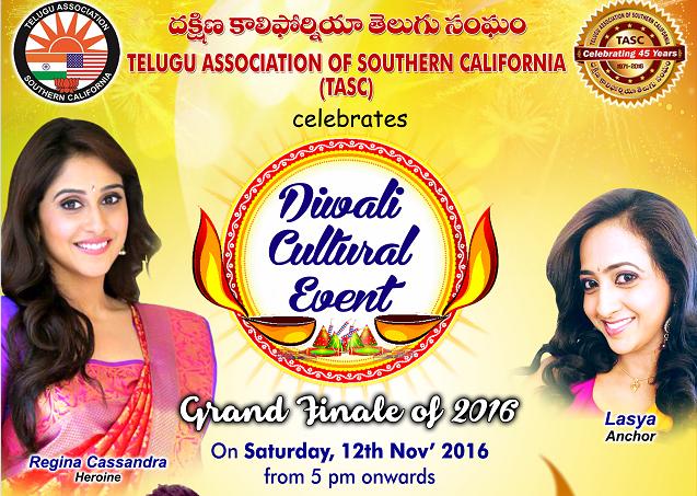 TASC Grand Finale - Diwali 2016
