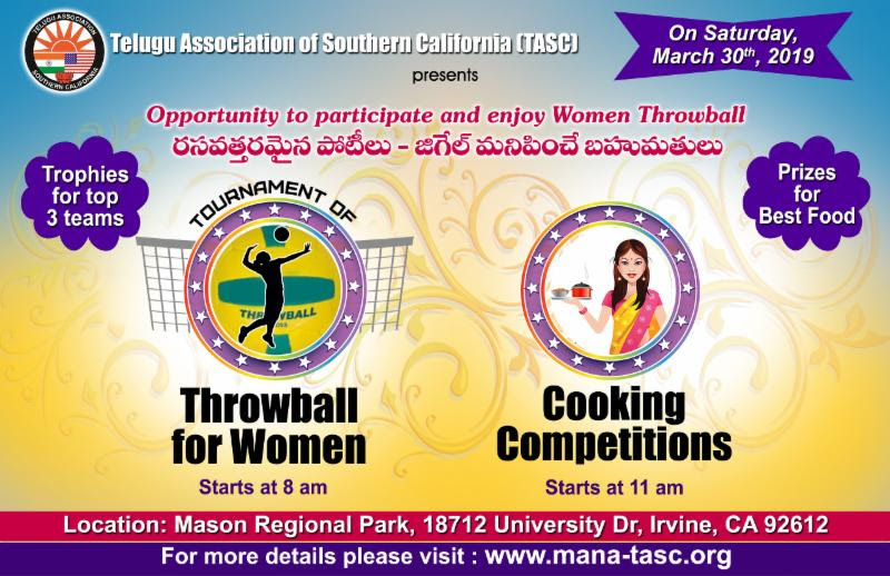 TASC Throwball And Cooking Competitions