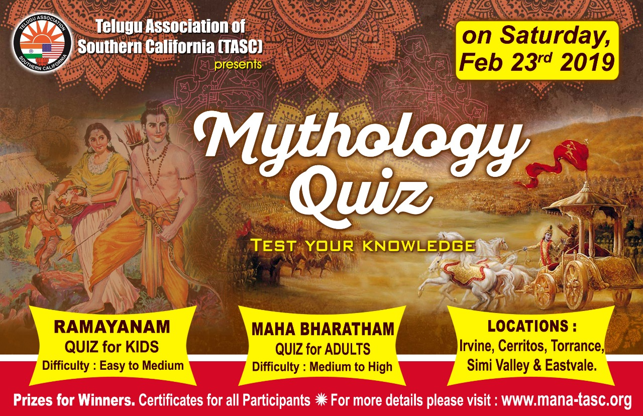 TASC Mythology Quiz