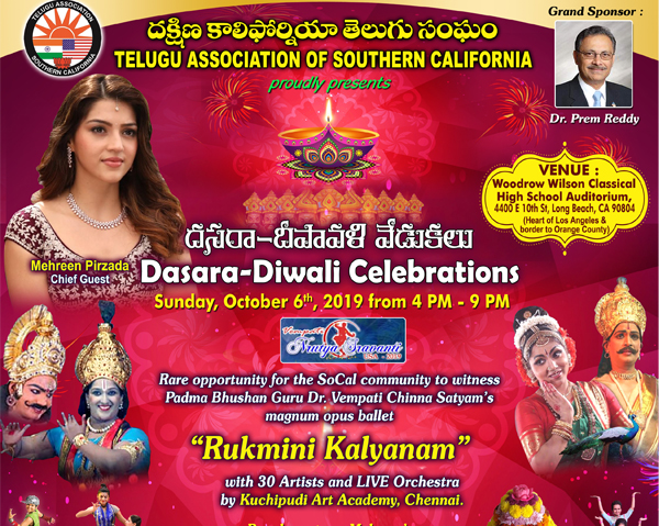 TASC Dasara-Diwali on 06th Oct 2019