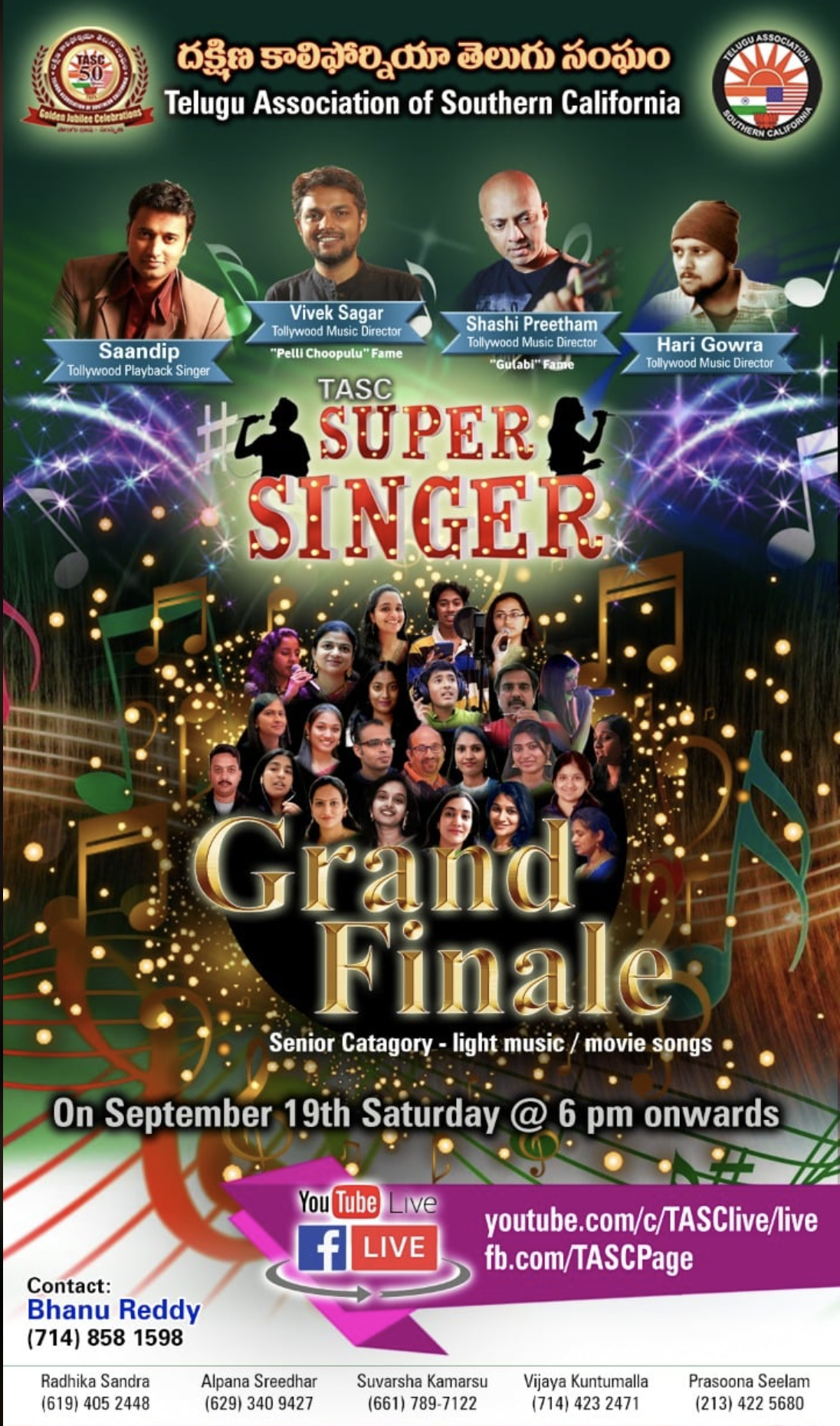 TASC Super Singer Grand Finale