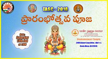 TASC Inaugural Pooja 2018